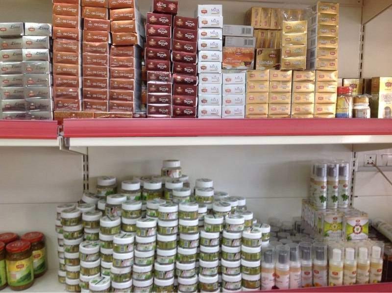 Msg Organic Store